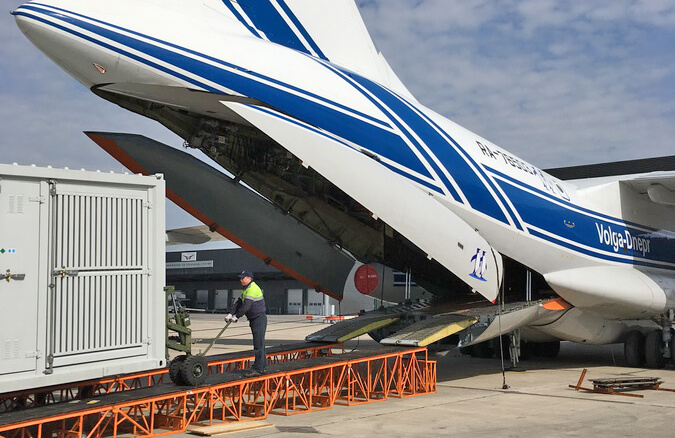 Expedites loading of large cargo containers – Wing Lift